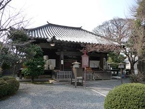 北野経王堂