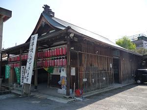 千本ゑんま堂と呼ばれる引接寺