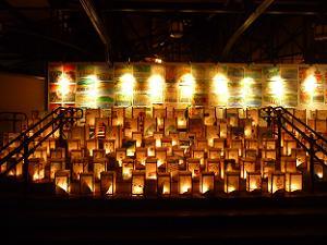 阪急嵐山駅の行灯