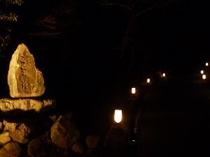 法輪寺の入り口