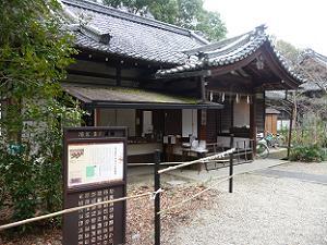 梨木神社の社務所