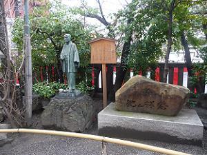 八ッ橋発祥の地の石碑