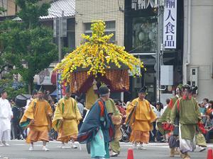 黄色の花笠