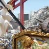 祇園祭後祭山鉾巡行-鯉山、黒主山・2015年
