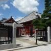 六波羅蜜寺の福寿弁財天と十一面観音立像にお参りした夏の終わり