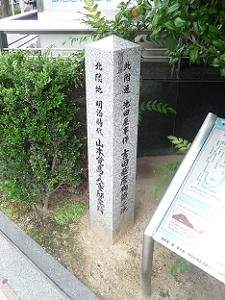 山本覚馬の邸宅は吉田稔麿が討死した場所近くにあった