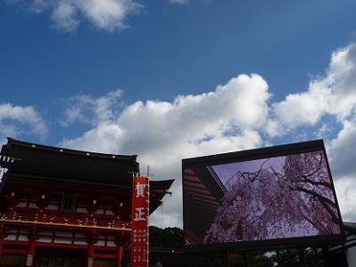 巨大スクリーン