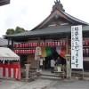 千本ゑんま堂と石像寺の節分会・2016年