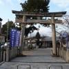 冬の与杼神社と淀城跡公園・2016年