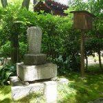 織田信長の急死を予言した安国寺恵瓊の首塚がある建仁寺