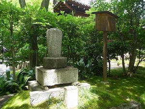 安国寺恵瓊の首塚