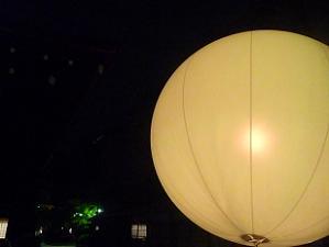 間近で見る球体
