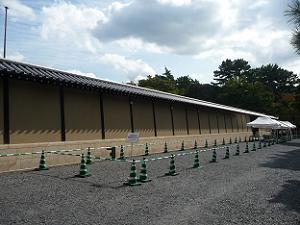 京都迎賓館の塀