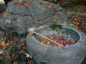 山岡鉄斎書の手洗い鉢