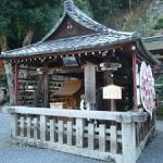 恋愛成就、夫婦和合のご利益を授けてくれる相生の松・松尾大社