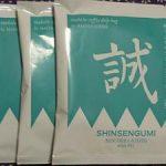 冬の壬生寺参拝で授かった誠コーヒーのお味は?