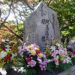 清水寺にある阿弖流為と母礼の顕彰碑