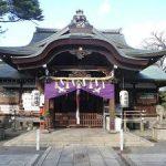 元日に初詣した熊野神社・2017年