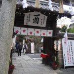 元日に初詣した菅原院天満宮神社・2017年