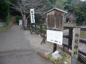御髪神社の参道