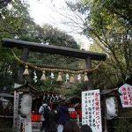 野宮神社の節分祭・2017年
