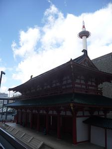 羅城門と京都タワー