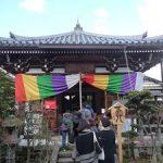 天龍寺七福神めぐりで賑わう天龍寺の節分会・2017年