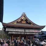 大混雑の八坂神社の節分祭と参拝者が少な目の仲源寺の節分会・2017年