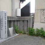 寺田屋で襲撃を受けた坂本竜馬が避難した材木小屋跡の石碑