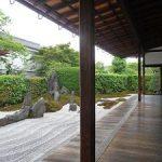瑞峯院の独坐庭と閑眠庭を拝観