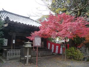 北野経王堂と紅葉