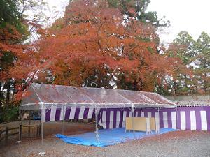 休憩所と紅葉