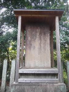 薩摩藩士東征戦亡之碑