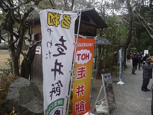HOT走井餅