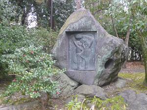 師弟愛の碑