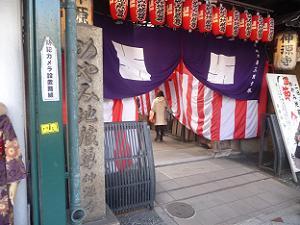仲源寺の入り口