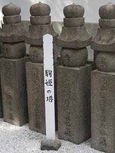 駒姫の塔(右から2番目)
