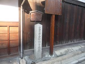 豊臣秀吉妙顕寺城跡