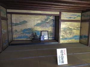 近江八景図