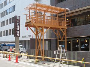 建設中の菊水鉾