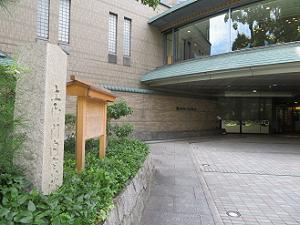 京都ガーデンパレスの入り口