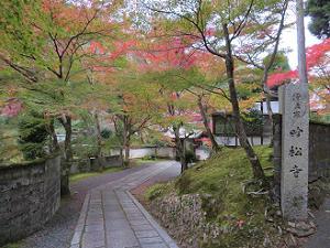 吟松寺の入り口