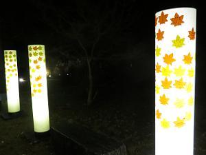 コトノハ行灯