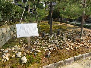 道元禅師 修行の遺跡