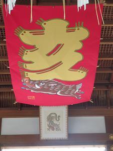 拝殿の天井につるされた亥年の布