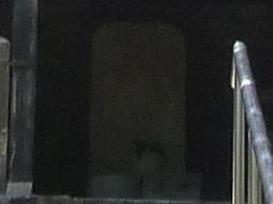 空公行状碑