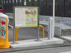 鷹ヶ峰薬園の跡地