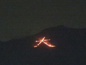 炎の勢いが強まる大文字山