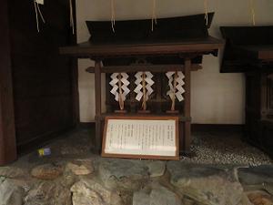 火之御子社(左)、福部社(中)、老松社(右)