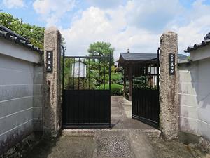 嘉祥寺の入り口